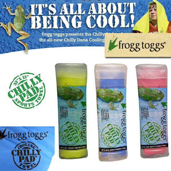 【即納】フロッグトッグス FROGG TOGGS チリーパッド CHILLY PAD冷却タオル
