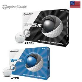【2019年USモデル】 テーラーメイド TP5/TP5X ゴルフボール TaylorMade GOLF BALL 1ダース(12球)
