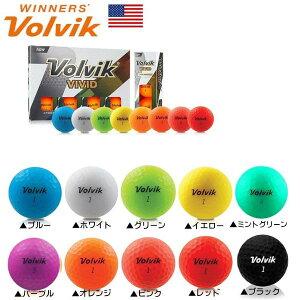 【2018年USモデル】VOLVIK/ボルビック VIVID/ビビッド ゴルフボール 【1ダース】【3ピースボール】【ウレタンカバーボール】【蛍光カラーボール】