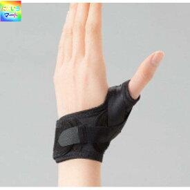 CM関節 サポーター bonbone CM+ シーエムプラス ブラック L 親指のサポーター 左右兼用 日本の医療用品メーカー製 4518227012370 親指と手首の付け根 おすすめ 手 脱臼 捻挫 ばね指 突き指 つき指 関節 固定 親指 母指 送料無料