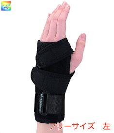 腱鞘炎 サポーター おすすめ