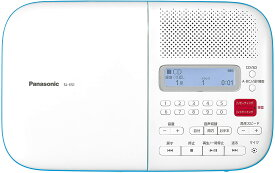 パナソニック CD語学学習機 SL-ES1-W 4549077476487 英語 中国語 韓国語 語学 学習 外国語 リピート 再生 勉強 受験 スピーチ Panasonic おすすめ 人気 大学 リピーティング シャドーイング 白 ホワイト レッスン