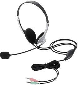 エレコム ヘッドセット マイク 両耳 オーバーヘッド 1.8m HS-HP22SV LINE Skype オンラインゲーム 4953103431089