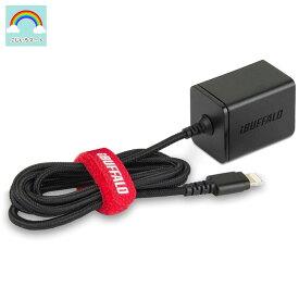 在庫あり iBUFFALO USB充電器 2.4A急速 Lightning直付け2.5m 高耐久ファブリックケーブル Made for iPod/iPhone/iPad取得 ブラック BSMPA2403LC2BK (動作確認済)iPhone7,iPhone7Plus JAN4950190357117