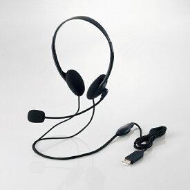 在庫あります エレコム ヘッドセット マイク USB 両耳 オーバーヘッド 1.8m HS-HP27UBK 4953103283589