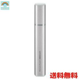 ◎送料無料 シャープ SHARP 超音波ウォッシャー (コンパクト軽量タイプ USB防水対応) シルバー系 UW-S2-S 4974019960647