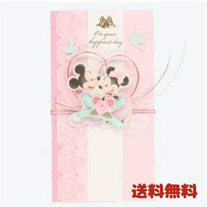 在庫あります 東京ディズニー限定 ご祝儀袋 ミッキー&ミニー お祝い 金封 結婚式 のし袋 お祝い用袋 東京 ディズニーリゾート TDR