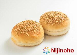 グルテンフリー パン 米粉パン バンズセット(2個入り)