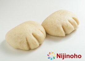 【30%OFF対象商品】グルテンフリー パン 米粉パン クリームパンセット(2個入り)