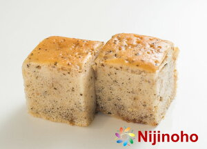 グルテンフリー パン ヴィーガン 米粉パン プチイチジクくるみパンセット(2個入り)