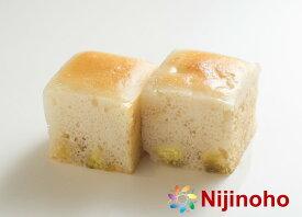 グルテンフリー パン ヴィーガン 米粉パン プチ芋パンセット(2個入り)