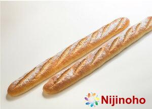 グルテンフリー パン ヴィーガン 米粉パン ジャパンセット(2本入り)