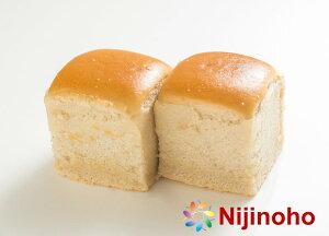 グルテンフリー パン ヴィーガン 米粉パン プチ黒糖パンセット(2個入り)
