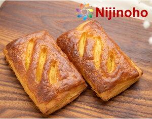 グルテンフリー パン 米粉パン ミートパイセット(2個入り)
