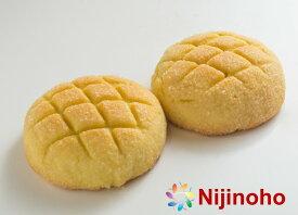 グルテンフリー パン 米粉パン メロンパンセット(2個入り)