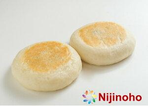 グルテンフリー パン 米粉パン 野沢菜おやきセット(2個入り)