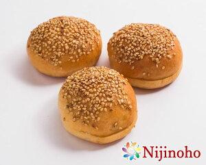 グルテンフリー パン 米粉パン バンズセット(3個入り)