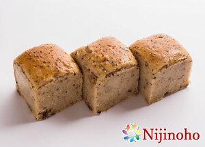グルテンフリー パン ヴィーガン 米粉パン プチイチジクくるみパンセット(3個入り)