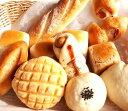 【店内全品ポイント5倍〜1/16(水)1:59まで】グルテンフリー パン 米粉パン お試しセット