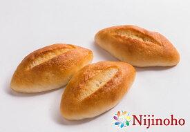 グルテンフリー パン 米粉パン リトルジャパンセット(3個入り)