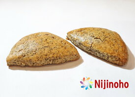 グルテンフリー パン 米粉パン 紅茶のスコーンセット(2個入り)