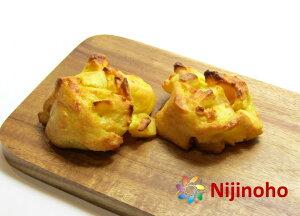 グルテンフリー パン 米粉パン お芋の焼きドーナッツ(2個入り)