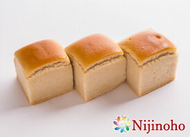 グルテンフリー パン 米粉パン プチ黒糖パンセット(3個入り)