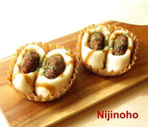 グルテンフリー パン 米粉パン コロッケパンセット(2個入り)