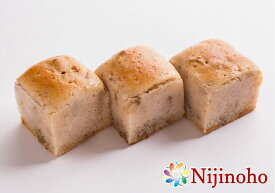 グルテンフリー パン 米粉パン プチくるみパンセット(3個セット)