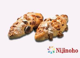 グルテンフリー パン 米粉パン マカダミアカンパーニュセット(2個入り)