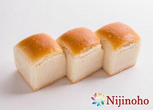 グルテンフリー パン ヴィーガン 米粉パン プチ田んぼのパンプレーンセット(3個入り)