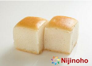 グルテンフリー パン ヴィーガン 米粉パン プチ田んぼのパンプレーンセット(2個入り)