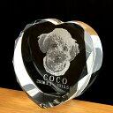 クリスタル 位牌【ペット 位牌】カットの美しいクリスタル位牌『トゥインクルハート』透明 きらきら ペット供養 サン…