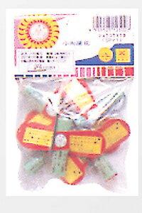 小向陽花(5P) | 花火 おすすめ キャンプ 夏祭り お祭り はなび アウトドア 遊び 道具 遊具 庭 屋外 夏 お盆 御盆
