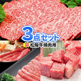 9d52ab4d8471d 楽天市場 2次会 景品 お肉 目録の通販