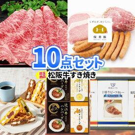 52efab7415926 松阪牛 景品 10点セット 一部商品引換券