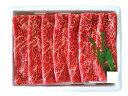 蔵王高原牧場直送 蔵王牛すき焼き 商品引換券 産地直送品 あす楽 | ビンゴ 景品 二次会 お肉 ギフト券 結婚式 ビンゴ…