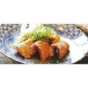 神戸元町 和(なごみ)料理みのり 国産牛ローストビーフ【商品引換券】| 二次会 景品 ビンゴ 目録 二次会景品 ボウリ…