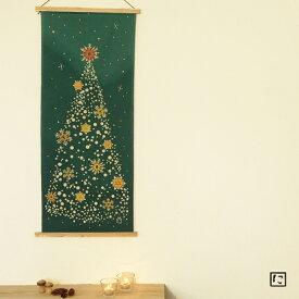 【注染手ぬぐい にじゆら】TAPESTRY STICK  タテ柄用 手ぬぐい 飾る インテリア 簡単 マグネット 杉
