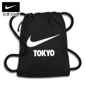 ナイキ ヘリテージ スウッシュ (Tokyo) ジムサックNIKE アクセサリー メンズ レディース ユニセックス スポーツ カジュアル ジムサック バッグ ナップサック