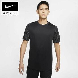 ナイキ Dri-FIT ストライク メンズ ショートスリーブ サッカートップNIKE アパレル メンズ スポーツ サッカー フットボール トップス Tシャツ 半袖 半袖Tシャツ