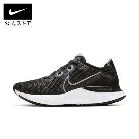 ナイキ リニュー ラン ウィメンズ ランニングシューズ / Nike Renew Run Women's Running Shoeシューズ レディース スポーツ ランニング ジョギング ローカット ロー LOW シューズ
