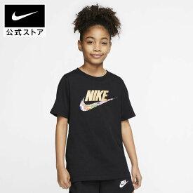 ナイキ スポーツウェア ジュニア TシャツNIKE アパレル ジュニア キッズ 子供 子ども 男の子 女の子 トレーニング フィットネス トップス Tシャツ 半袖 半袖Tシャツ