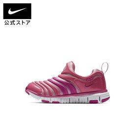ナイキ ダイナモ フリー PS / Nike Dynamo Free Little Kids' Shoeシューズ ジュニア キッズ 子供 子ども 男の子 女の子 トレーニング ローカット ロー LOW シューズ