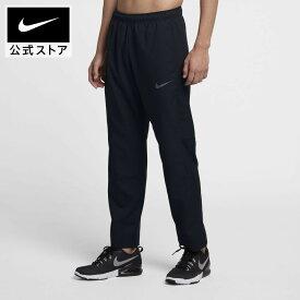 ナイキ Dri-FIT メンズ トレーニングパンツ / Nike Dri-FIT Men's Training Pantsアパレル メンズ スポーツ トレーニング フィットネス ジム パンツ ボトムス