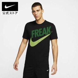 【60%OFF】ヤニス ナイキ Dri-FIT メンズ バスケットボール TシャツNIKE アパレル メンズ スポーツ バスケットボール バスケ トップス Tシャツ 半袖 半袖Tシャツ