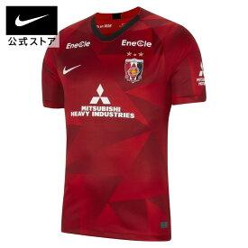 ナイキ Urawa 2020 スタジアム ホーム メンズ サッカーユニフォームNIKE アパレル メンズ スポーツ サッカー フットボール トップス Tシャツ 半袖