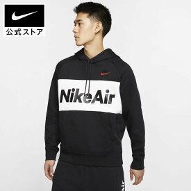 ナイキ エア メンズ フリース プルオーバー パーカー / Nike Air Men's Fleece Pullover Hoodieアパレル メンズ スポーツ カジュアル トップス パーカー フーディ フーディー フード