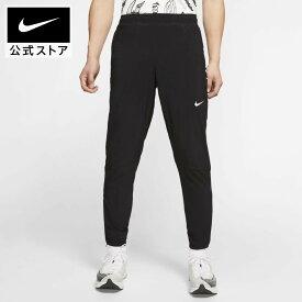 ナイキ エッセンシャル メンズ ウーブン ランニングパンツ / Nike Essential Men's Woven Running Pantsアパレル メンズ スポーツ ランニング ジョギング パンツ ボトムス