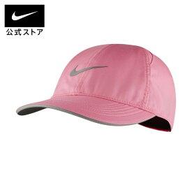 ナイキ Dri-FIT エアロビル フェザーライト ウィメンズ ランニングキャップNIKE アパレル レディース スポーツ ランニング ジョギング 帽子